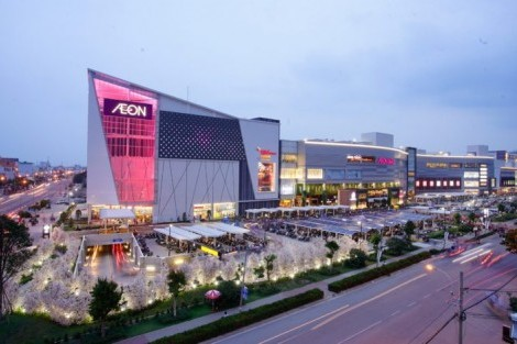 Aeon Mall Long Bien